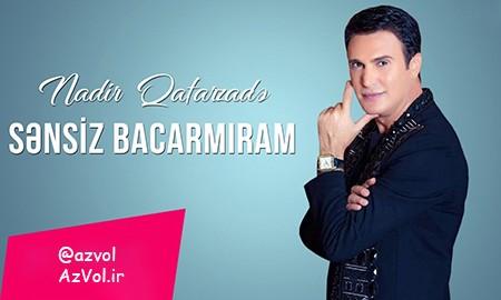 دانلود آهنگ آذربایجانی جدید Nadir Qafarzade به نام Sensiz Bacarmiram